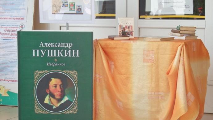 В Краснодаре прочтут произведения Пушкина