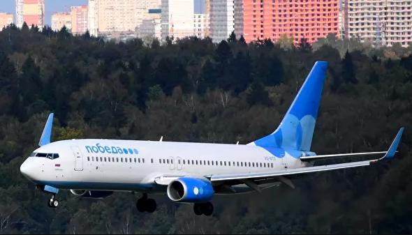 Аэропорт «Внуково» отказался от электронных посадочных билетов