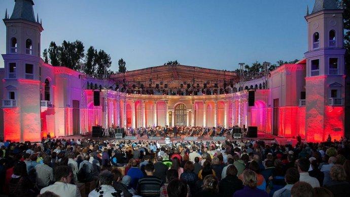 На ВДНХ пройдет концерт классической музыки под открытым небом