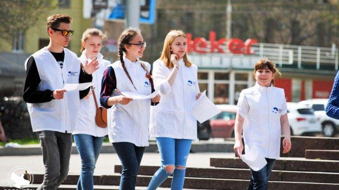 В Волгограде устроят исторический квест
