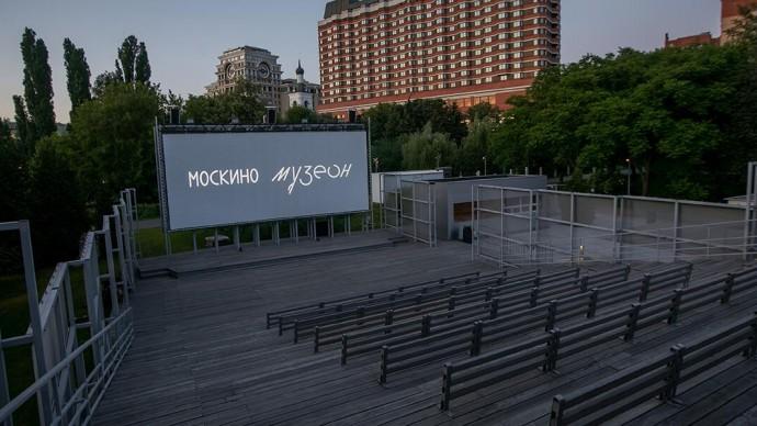 В «Музеоне» откроется летний кинотеатр «Москино»