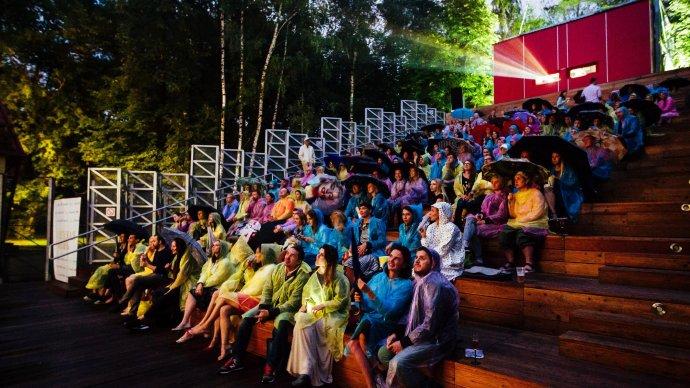 В «Летнем Пионере» пройдет фестиваль французского кино