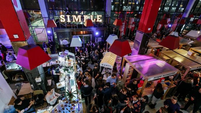 В городе пройдет фестиваль Simple Wine