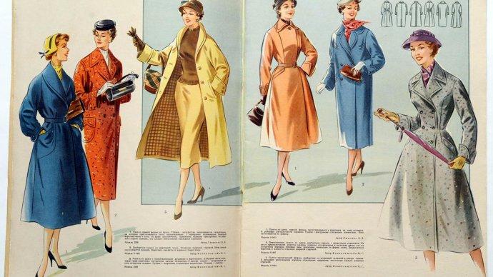 В музее парка «Сокольники» откроется новая выставка о женской моде