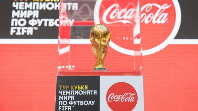 Кубок Чемпионата мира по футболу FIFA™ прибыл в парк Горького