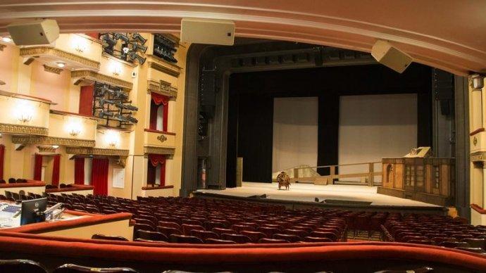 В столице открыли театральный сезон