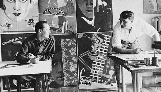 В парке Горького открывается выставка оригинальных советских плакатов