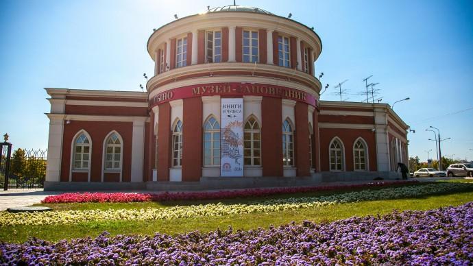 В прошлом году в «Царицыне» провели 43 выставки
