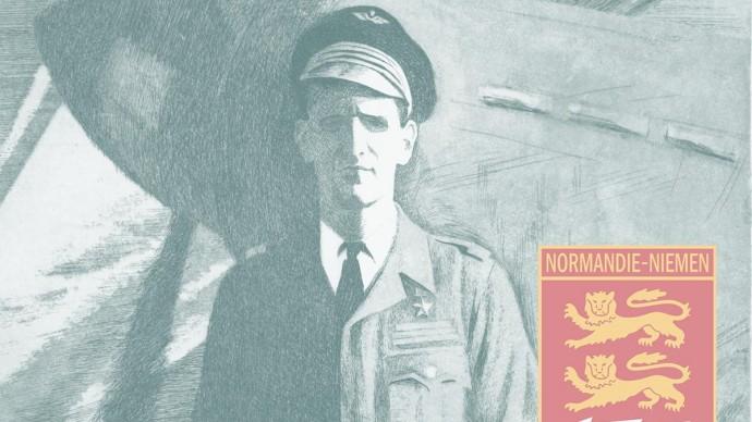 Выставка «От Нормандии до Немана»