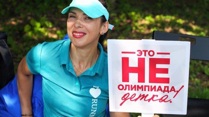 В Петербурге пройдет благотворительный забег «Тут рядом»