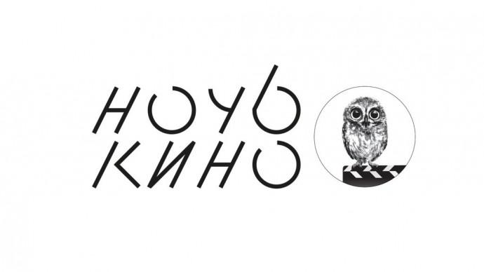 Парки Москвы присоединятся к культурной акции «Ночь кино»