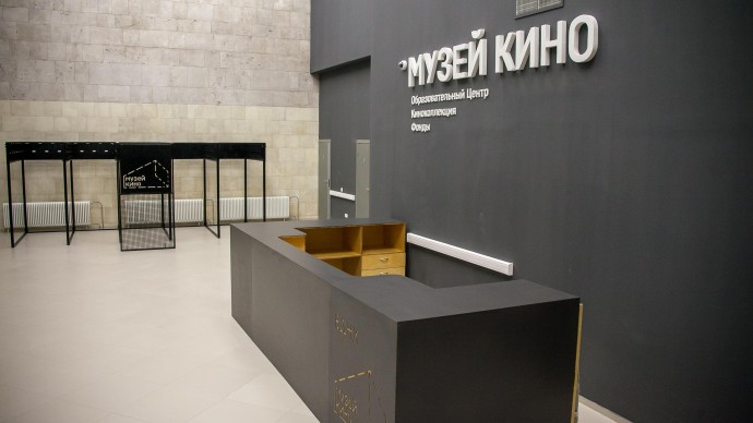 Депкульт Москвы планирует финансово поддержать театры, концертные залы, музеи и библиотеки