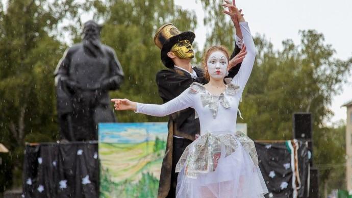 Фестиваль уличной культуры откроется в Ботаническом саду