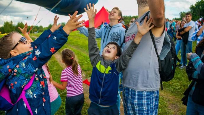В парках Москвы отметят День семьи, любви и верности