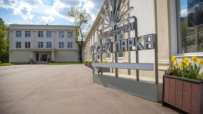 В Музее парка «Сокольники» открывается новая экспозиция «Парад цветов»