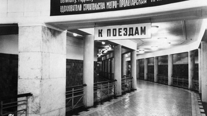 В честь дня рождения метро расскажет про архитектуру станций