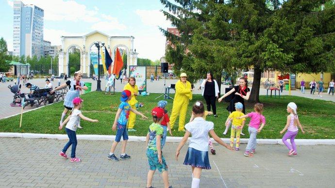 В парке Маяковского пройдет закрытие летнего сезона