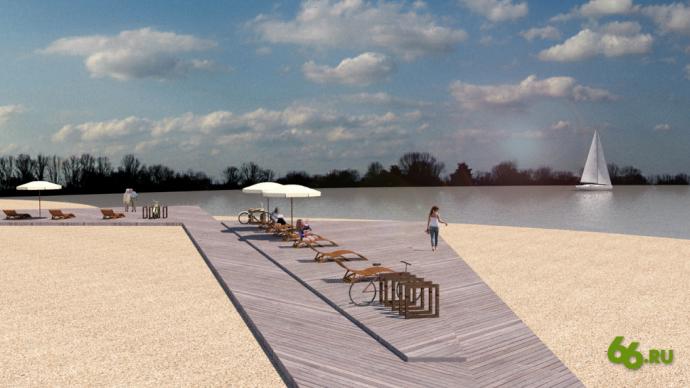 Шарташский парк отремонтируют к 2020 году