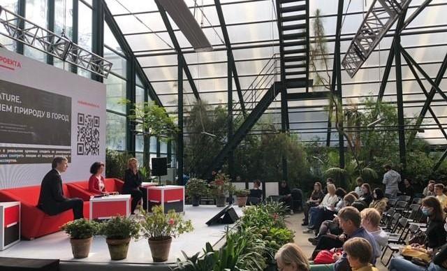 В «Аптекарском огороде» состоялась презентация проекта «Renature. Вернем природу в город»