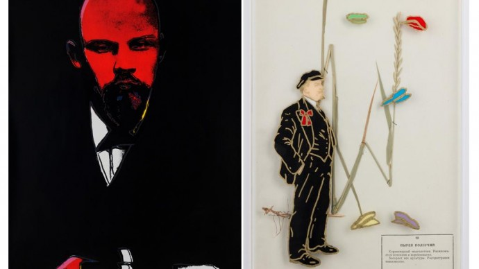 В галерее ART4 открывается выставка образов Ленина из коллекции Игоря Суханова