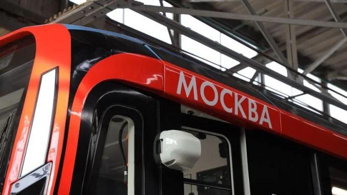 По Калужско-Рижской линии запустили современные поезда «Москва-2020»