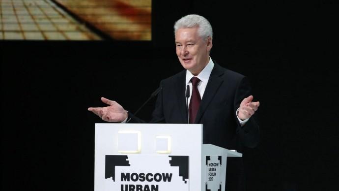 Сергей Собянин выступил на Московском урбанистическом форуме