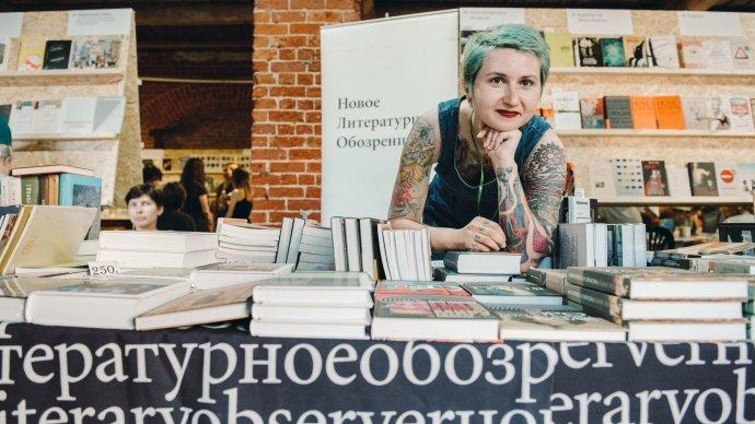 В парке «Черное озеро» пройдет Летний книжный фестиваль