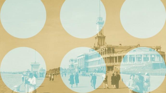 В Музее Москвы откроется выставка, посвященная Северному речному вокзалу