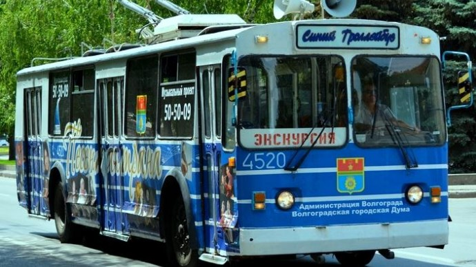 «Синий троллейбус» открывает новый сезон