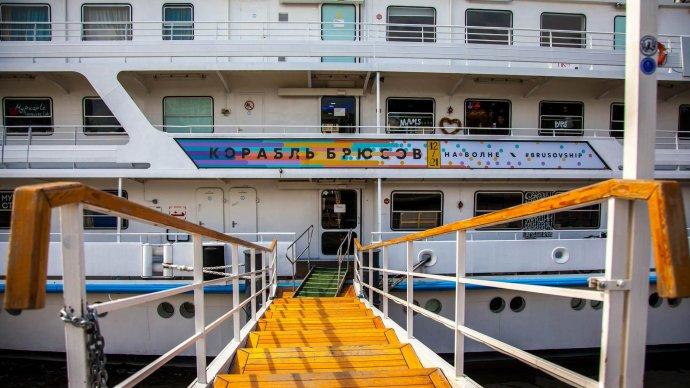 На корабле «Брюсов» пройдет очередная вечеринка «Ship'овник: Local Groove Edition»