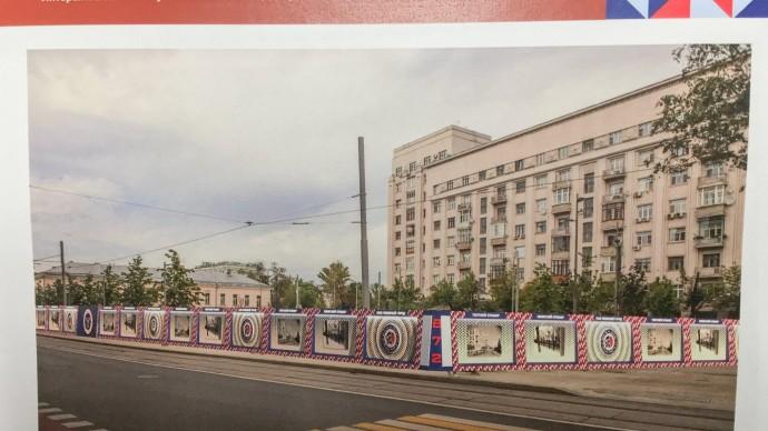 Хохловскую площадь планируют обнести трехметровым забором