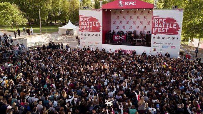 В «Сокольниках» пройдет финал KFC Battle 2018