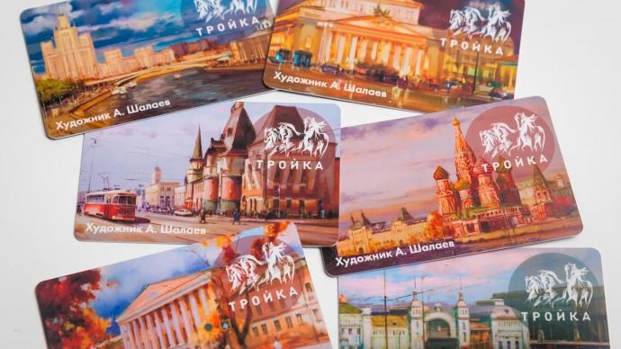 Метрополитен выпустил «Тройку» с изображением столичных пейзажей