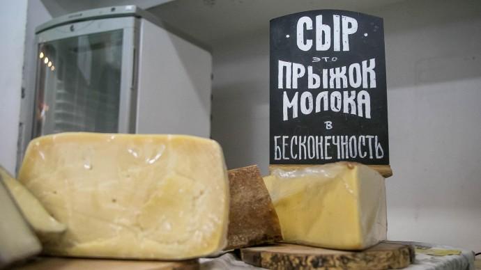 Любителей сыра приглашают на ноябрьские праздники на ВДНХ
