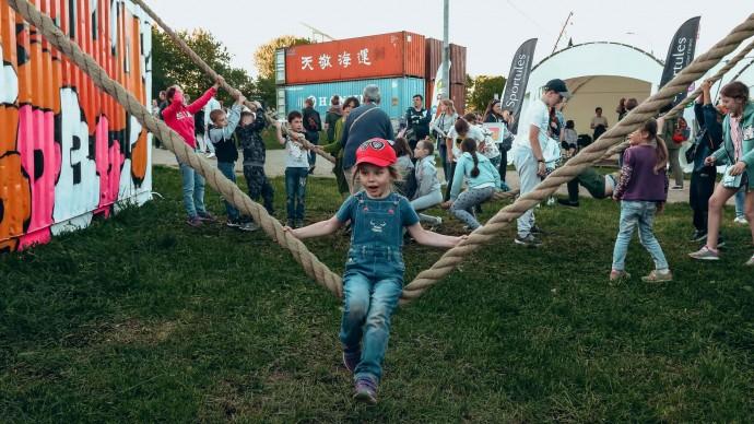 День защиты детей в Лианозовском парке