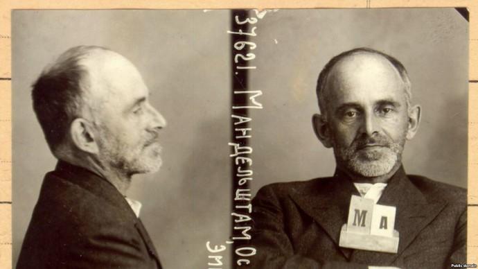 Еврейский музей проведет две выставки памяти писателя Осипа Мандельштама