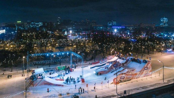 В Парке Горького сноубордистов ждут на бесплатную тренировку по джиббингу
