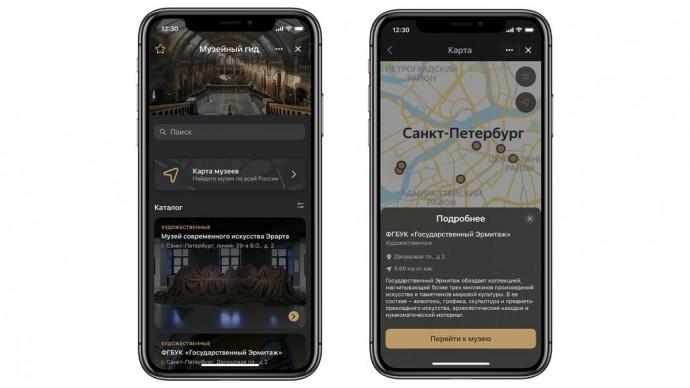 «Вконтакте» запустили платформу «Музейный гид»