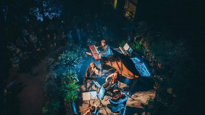 Концерт «Тропическое Рождество» с праздничным фуршетом пройдет в «Аптекарском огороде»
