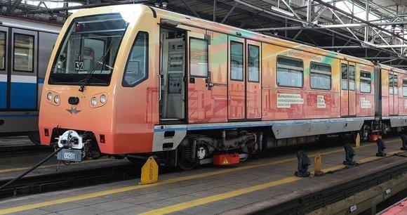 На кольцевой линии запустился новый тематический поезд