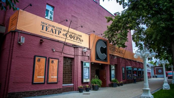 Минкульт пообещал не повышать цены на билеты в театры после карантина