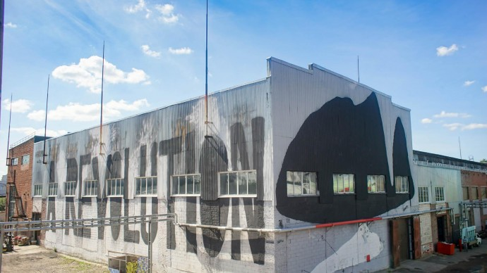 Выставочный сезон Музея стрит-арта откроют экспозицией «Хоть стой, хоть падай»