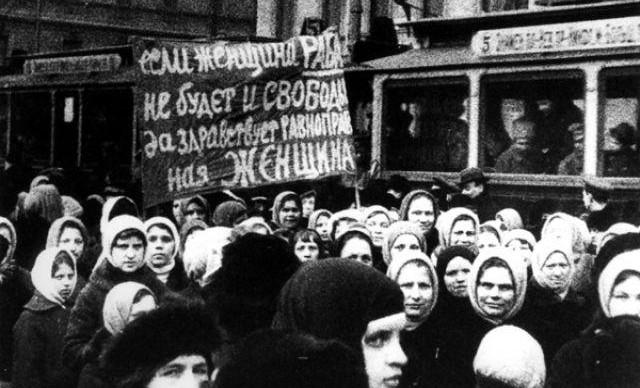 Об истории женского движения и современном состоянии феминизма в России расскажут в ГЦСИ