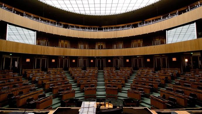 Выступление Московского симфонического оркестра в ДК «Родина»: 21 сентября