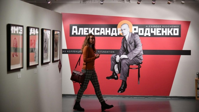 14 июля в Москве откроется Центр фотографии имени братьев Люмьер