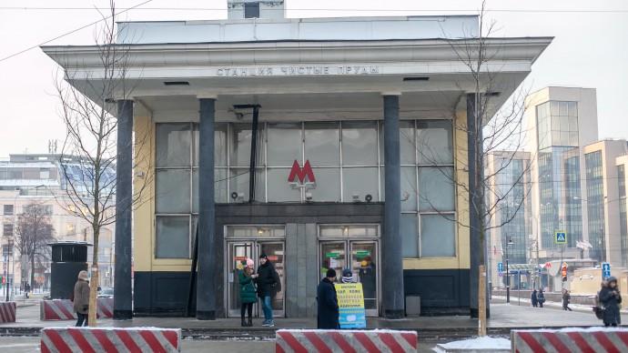 На оранжевой ветке метро временно закроют участок «Беляево» —«Новые Черемушки»