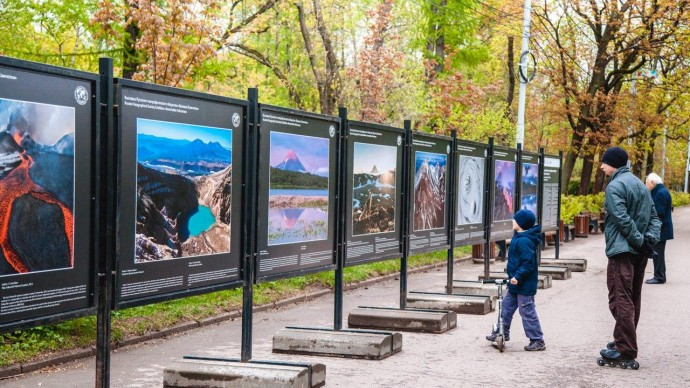 В парках Москвы откроются осенние уличные фотовыставки