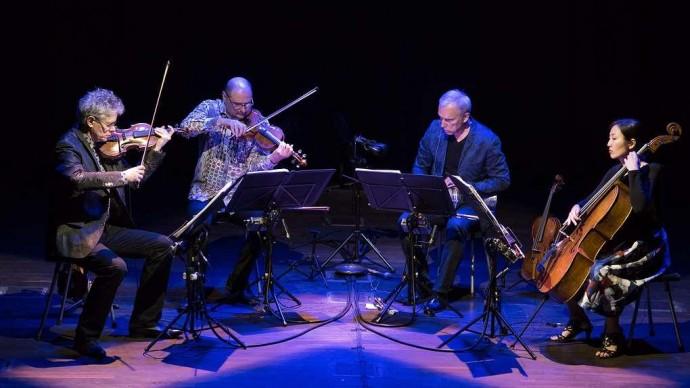 Концерт Kronos Quartet в парке «Зарядье»