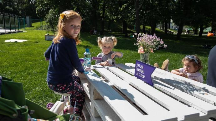Парк на Ходынском поле приготовил онлайн-программу ко Дню защиты детей