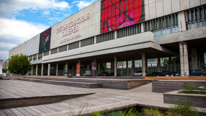 В Третьяковке на Крымском Валу откроют Музейный двор